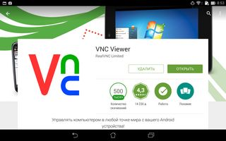 AMT RealVNC Android