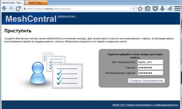MeshCentral create account